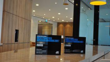 International Advsier award 2017